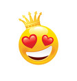 emoji in crown icon 3d face smile for love chat vector image