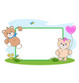 teddy bear with heart frame vector image