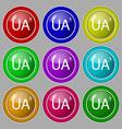 Ukraine sign icon symbol UA navigation Symbol on vector image vector image