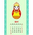 Calendar with nested dolls 2017 Matryoshka vector image vector image