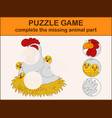 cute hen cartoon with chicks in the nest vector image