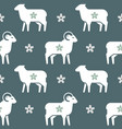 seamless pattern on theme farming vector image