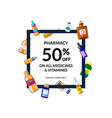 pharmacy medicine bottles with place vector image
