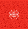 seamless pattern and emblem for ketchup vector image
