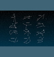 signs zodiac on starry night sky with blue glow vector image