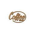 coffee shop trendy logo modern lettering text eps vector image