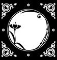 folk floral frame vector image vector image