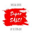 super sale lettering inscription special offer vector image vector image