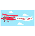 airplane with banner flat