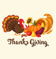 happy thanksgiving day card with holiday objects vector image vector image