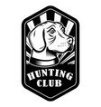 hunting club emblem template hunting dog design vector image vector image