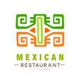 mexican restaurant logo design authentic vector image vector image