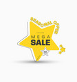 yellow sticker in shape a star standing on vector image