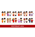 asians in national clothes southeast asia set of vector image vector image