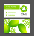 Business cards design leaves green tree vector image vector image