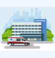 city hospital building with ambulance health and vector image vector image