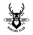emblem template hunting emblem with deer head vector image vector image