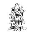 hand lettering alphabet design black ink hand vector image