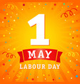 1 may labour day banner vector image