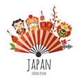 japanese folding red and golden stripped fan with vector image vector image