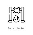 outline roast chicken icon isolated black simple vector image vector image