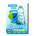 floor cleaner liquid creative promo poster vector image vector image