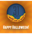 Happy halloween2 vector image