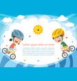 kids cycling vector image vector image