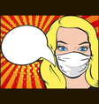 pop art blonde female face in medical mask vector image