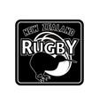 rugball kiwi new zealand vector image