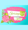 sale 30 off sticker with pink daisy green leaves vector image