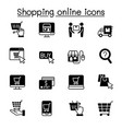 shopping online icon set vector image vector image
