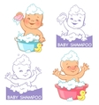 and logo for baby products vector image vector image