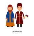armenian clothing