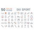 set line icons ski sport vector image vector image