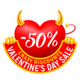 valentines day sale advertising label template vector image vector image
