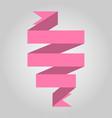 ribbon baner icon vector image vector image