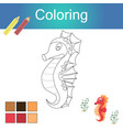 coloring book with animals outline artwork page vector image vector image