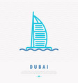 dubai landmark thin line icon vector image