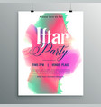 invitation template design iftar party vector image