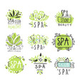 spa healthy beauty studio set for label design vector image vector image