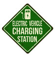 electric car charging station vintage rusty metal vector image