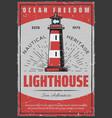 marine seafarer navigation lighthouse retro poster vector image