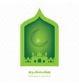 ramadan kareem greeting banner background islamic vector image
