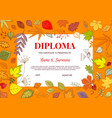 kids diploma with autumn leaves template vector image vector image