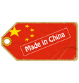 Vintage label with the flag of China vector image vector image