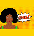 wow pop art female face sexy surprised young vector image vector image