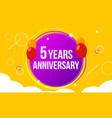 5 anniversary hapy birthday first invitation vector image vector image