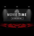 cinema screen view vector image