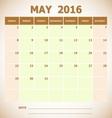 Calendar May 2016 week starts Sunday vector image vector image